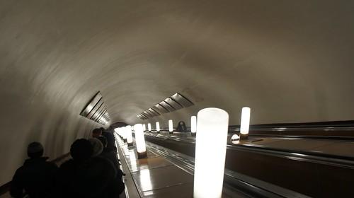 Москва  3006