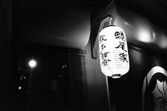 (Abby Yin) Tags: 台南 contaxt3 blackwhitefilm legacypro400