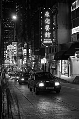 Looks like the Old Hong Kong .... ! (Calvin.ipsy) Tags: street bw 35mm hongkong sony voigtlnder f12 vm notkon nex7