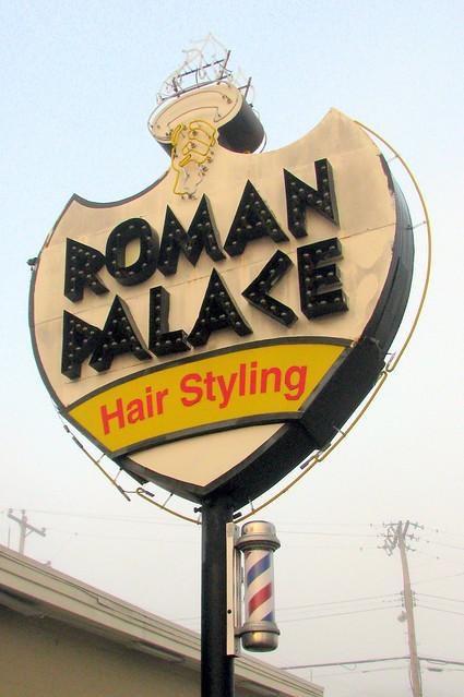 Roman Palace Hair Styling - Memphis, TN