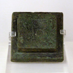 Bronze weight (diffendale) Tags: museum bronze writing greek ancient shrine place display exhibit muse greece grecia sacred museo written olympics artifact archaeological griechenland grce sanctuary inscription greco santuario grecque scrittura mzesi yunanistan inscribed archeologico inschrift epigraphy arkeoloji iscrizione bronzo areasacra ancientolympia hieron  inscripcin cultplace epigrafia    luogodiculto  5thcbce  pleiades:findspot=570531 museumofthehistoryoftheolympicgamesinantiquity