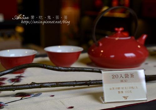 廖鄉長紅茶故事館028.jpg