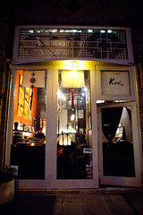 Kori's exterior (thewanderingeater) Tags: nyc dinner manhattan tribeca kori koreancuisine korirestaurant