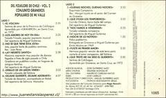 """El Conjunto Folclórico Graneros, VI región, grabó una jota recopilada por mi en San Esteban, Valle del Aconcagua, V Región en 1975. (Olé final es un """"aporte"""" del grupo)."""