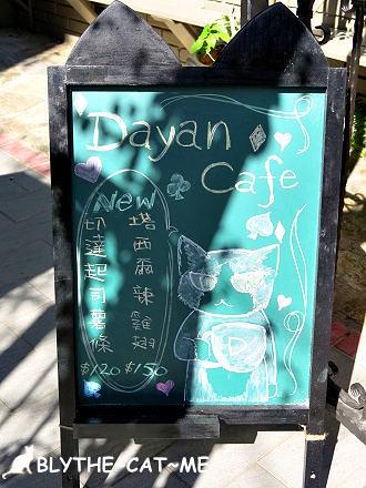 達洋咖啡 (2)