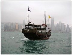 Hong Kong (mcgin's dad) Tags: hongkong victoriaharbour canondigitalixus70
