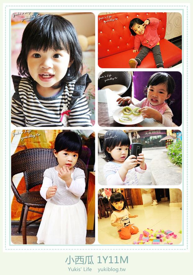 [小西瓜1歲11個月]*小記錄 ~ 會坐馬桶小號囉!長牙有夠歡的啦~~愛哭包一枚!