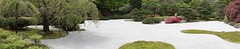 "Panorama of the ""Flat Garden"" at the Portland Japanese Garden (1) (mharrsch) Tags: panorama plants oregon garden portland landscape japanese portlandjapanesegarden mharrsch"