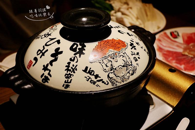 赤から鍋Akakara 中山旗艦店046
