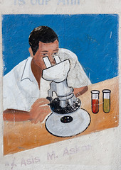 Laboratory Advertisement Painted On Wall Boorama Somaliland (Eric Lafforgue) Tags: africa color vertical health afrika somali somalia somaliland borama afrique hornofafrica boroma 5579 somalie boorama britishsomaliland somali photographphoto   szomlia   soomaaliland  graffitimuralpainting booroma