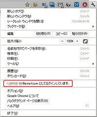 Chrome setting (login確認)