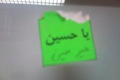 (Free Shabnam Madadzadeh) Tags: green love poster freedom movement iran political protest change   azadi sabz aks     khafan    akx siyasi          zendani    30ya30 kabk22 30or30