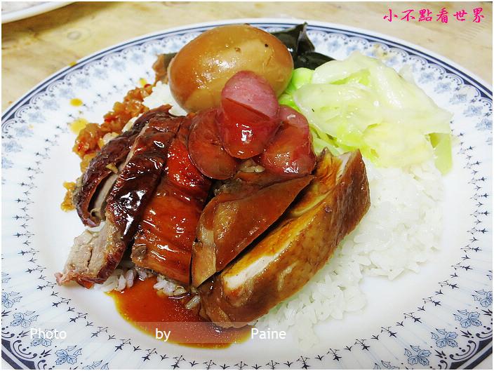 大湳港式燒臘快餐 (3).JPG