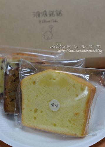 波波諾諾磅蛋糕010.jpg