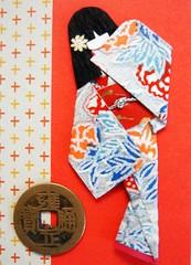 ATC928 - Umeko (tengds) Tags: blue red orange atc silver geisha kimono obi papercraft japanesepaper washi ningyo handmadecard chiyogami decotape yuzenwashi japanesepaperdoll nailsticker origamidoll tengds