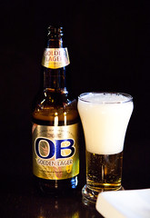 OB Golden Lager - a type of Korean beer (thewanderingeater) Tags: nyc dinner manhattan tribeca kori koreancuisine korirestaurant
