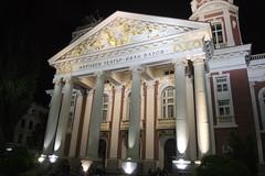 Ivan Brazov National Theater (adamfrunski) Tags: theater sofia bulgaria ivanbrazov