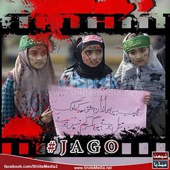#JAGO #ShiaGenocide Like > facebook.com/ShiiteMedia2 (ShiiteMedia) Tags: pakistan like jago shiite shianews shiagenocide shiakilling shiitemedia shiapakistan mediashiitenews facebookcomshiitemedia2shia
