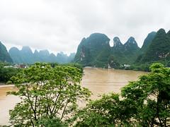 Xingping (LisaHong) Tags: china yangshuo xingping