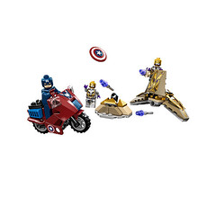 LEGO Super Heroes Captain America's Avenging Cycle (AidanFlynn) Tags: america lego general super cycle captain hero heroes marvel toysrus avengers avenging
