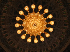 Illuminated chandelier (s_andreja) Tags: mosque illuminated chandelier sultan oman qaboos muscat lpilluminated
