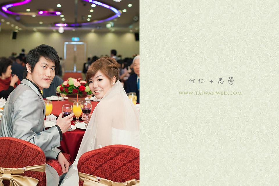 仕仁+思瑩-057