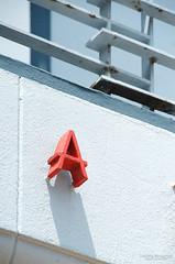 Art Deco A (Lauren Barkume) Tags: africa southafrica graphic photowalk letter artdeco johannesburg joburg 2012 gauteng johanesburg a eastrand photowalkers laurenbarkume gettyimagesmeandafrica1