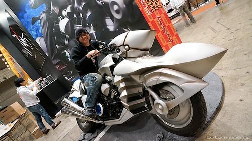 Saber Bike