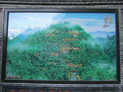 IMG_2745.JPG (Willem vdh) Tags: china asia yunnan tonghai 2011