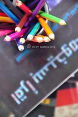 [ 41\365 ]   ... ( ekram) Tags: b colour book d c read der 90  356          ekram      kaabiya