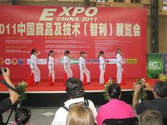 Expo China cultura china