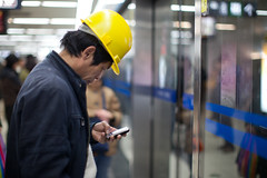 Texting (pamhule) Tags: china city travel urban mobile subway asia phone beijing cell 5d metropolis   kina sms texting  beijingsubway 5dmarkii 5dii pamhule jensschott jensschottknudsen canoneosseries eos