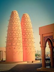 QatBVI-172.jpg (cthwaites1) Tags: qatar desertbash bviislamicmuseum