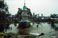 32-28-86 24 - Staffordshire Moorlands Pagoda (3)