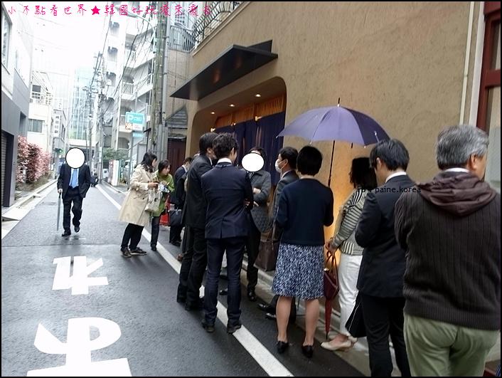 東京金子半之助 (2).JPG