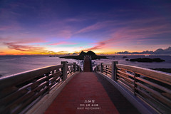 () Tags: ocean sea sky color sunrise canon long tour slow taiwan tokina oceans              6      naturesfinest      eow     t116           5dmarkii    5dil