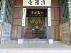 IMG_2685.JPG (Willem vdh) Tags: china asia yunnan tonghai 2011