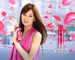 SALA - 2012.02 (北川景子)
