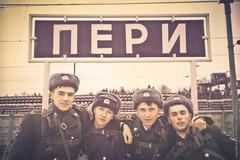"""На станции """"Пери"""". Полевой выход на 2 курсе."""