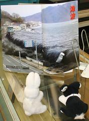 Hopper tells big wave no (shiroibasketshoes hopper) Tags: bunnies japan book earthquake tsunami tragedy disaster rabbits fukushima