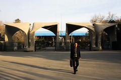 (P A H L A V A N) Tags: university iran 17 uni iranian khan tehran reza  sina  shah  irani          1390      pahlavan  pahlavai