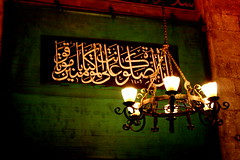 Yeni Cami. (Mills & NAJE) Tags: light color green night writing istanbul arabic turquie lumiere mosquee write arabian ottomanstyle