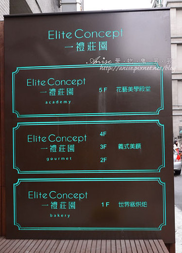 一禮莊園中山店003.jpg