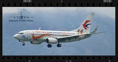 B-5293 (EI-AMD Photos) Tags: china airport photos aviation hong kong lap boeing airlines eastern hkg kok chek 737 vhhh eiamd b5293