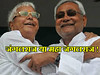 जंगलराज को 'बहुत हल्के' में ले रहे हो नीतीश बाबू! Crime and Criminals in Bihar again, Nitish and Laloo, Hindi New Article (mithilesh2020@yahoo.co.in) Tags: police crime murder law murdered kidnap bjp rjd laluprasadyadav jdu assemblyelections shatrughansinha bjpleader hindiblog hindiblogger nitishkumar sushilmodi bihargovernment बीजेपी tejaswiyadav besthindiarticleblog breakingnewshindiarticles currentaffairhindiarticle delhibasedhindilekhakpatrakar foreignpolicyrecentarticle freesocialarticlesformagazinesandnewspapers hindiauthor hindinewsportalarticles hindiwebsitecontent hireahindiwriter howtowriterahindiarticle indianblogging latestnewsarticlesinhindi narendramodiparhindilekh newsarticlesonindianpolitics publishhindiarticlefree technicalhindicontentwriter toparticlewebsite topbloginindia uniquecontentwriterinhindi biharroadrage crimeinbihar hindinewarticle jungleraajinbiharcrimeandcriminalsinbiharagain jungleraj murderinpatna nitishandlaloo rockyyadav आदित्यसचदेवा जंगलराज तेजस्वीयादव नीतीशकुमार बिहारमेंजंगलराज बिहाररोडरेज मनोरमादेवी रॉकीयादव