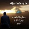 21 (ar.islamkingdom) Tags: الله ، مكان القلب الايمان مكتبة أسماء المؤمنين اسماء بالله، الحسنى، الكتب، اسماءالله
