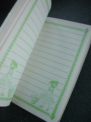 KUTSUWA reminder - notebook (my sweet 80s) Tags: notebook 80s reminder beautifulsunday addressbook letterset vintagestationary mininotebook agendina kutsuwa fogliodecorati decosheets