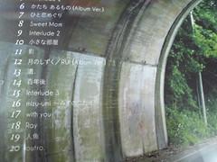 柴咲コウ 画像92