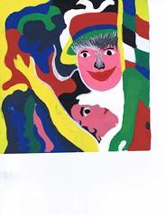 PAP-DAV-26 (moralfibersco) Tags: art latinamerica painting haiti gallery child fineart culture scan collection countries artists caribbean emerging voodoo creole developingcountries developing portauprince internationaldevelopment ayiti
