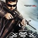 David-Billa-Movie-Wallpapers-Justtollywood.com_4